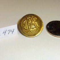 Image of Brass GAR Button - Lucy Stevenson Collection