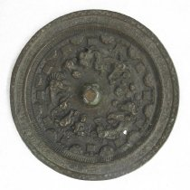 Image of Relief Mirror FRONT