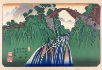 Image of 67.174.41 - Ikeda Eisen