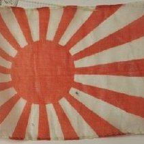 Image of 612 Japanese flag