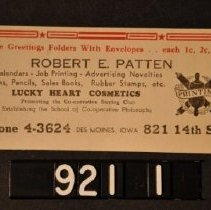 Image of 1995.2.921.1 blotter