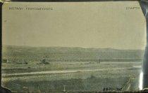Image of 3570.25 Postcard