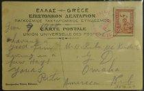 Image of 3570.27 Postcard