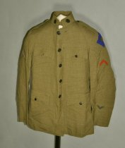 Image of 1205 b Uniform Jacket