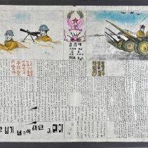 Image of Poster - North Korean Propaganda Poster, handpainted