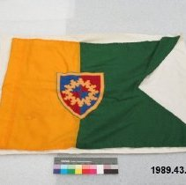 Image of Guidon