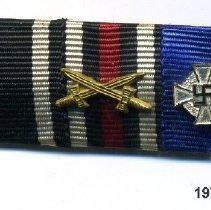 Image of Bar, Ribbon