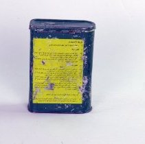 Image of Kit, First Aid