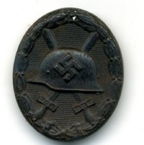 Image of Insignia