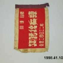 Image of Banner