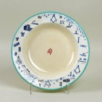 Image of Plate, Soup