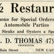Image of 1912 Hoosier Motor Club Official Road Guide ad for the 47 1/2 Restaurant, New Castle, Indiana - John Martin Smith Miscellaneous Collection
