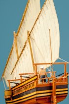 Image of Al Bahran Model Ship by Charles Parsons