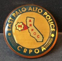 Image of East Palo Alto Police Pin, c. 1951-1986