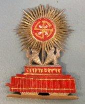Image of WWII German Swastica Emblem, c. 1938-1946