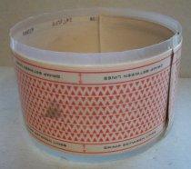 Image of Raychem Chemelex Electro-Wrap