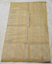 Image of Baby Blanket, n.d.