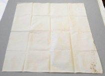 Image of Cotton Bandage, c. 1941-1946