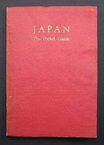 Image of 2017.008.032 - Japan: The Pocket Guide