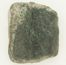 Image of Serpentine, 1048.