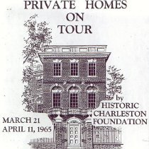 Image of 1965 Poster