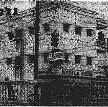 Image of 125 Calhoun Street (Corner of Calhoun and Meeting Street) - Property File
