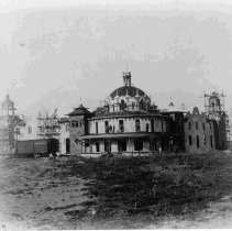 Image of Administration Building, SC & West Indian Exposition - ca. 1901