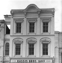 Image of 237 King Street (Ahrens Grocery Building) - Property File