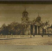 Image of Scotch Persbyterian Church