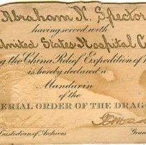 Image of A986.044.001 - Card, Membership