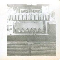 Image of 1991.086 - P991.086.280