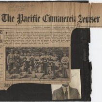 Image of 1987.31.4_page 8_front_a