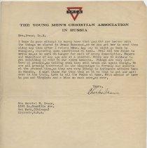 Image of 2010.27.1_November 15, 1918_Page 2