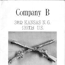 Image of 1984.142.0 - book