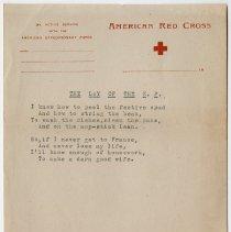 Image of 1938.100.47 - Poem