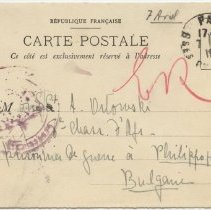 Image of 2014.179.5 - Postcard, Inscribed