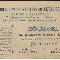 Image of French Trade Card