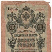 Image of 2014.5e - Money