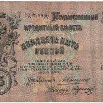 Image of 2014.5g - Money