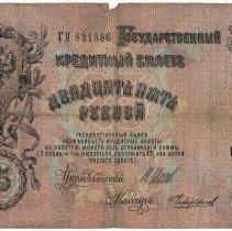 Image of 2014.5h - Money