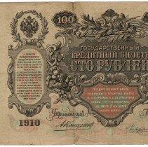 Image of 2014.5j - Money
