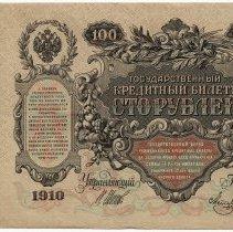 Image of 2014.5k - Money