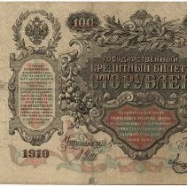 Image of 2014.5l - Money