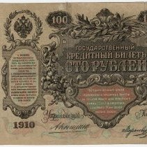 Image of 2014.5m - Money