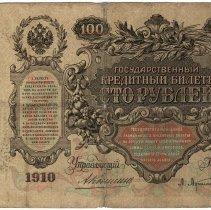 Image of 2014.5n - Money