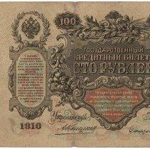 Image of 2014.5o - Money