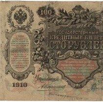 Image of 2014.5p - Money