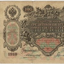Image of 2014.5q - Money
