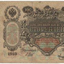Image of 2014.5s - Money