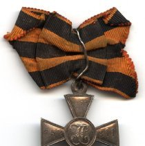 Image of 1999.16.1 - Medal